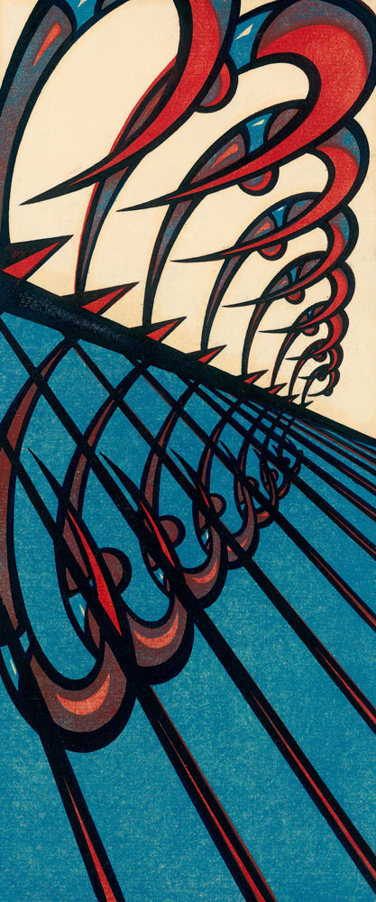 Gary Ratushniak Swimmers art print