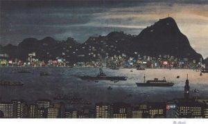 Fragrant Harbour, Hong Kong by Miroslav Sasek