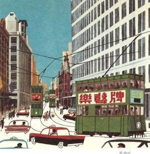Hong Kong, Des Voeux Road West by Miroslav Sasek