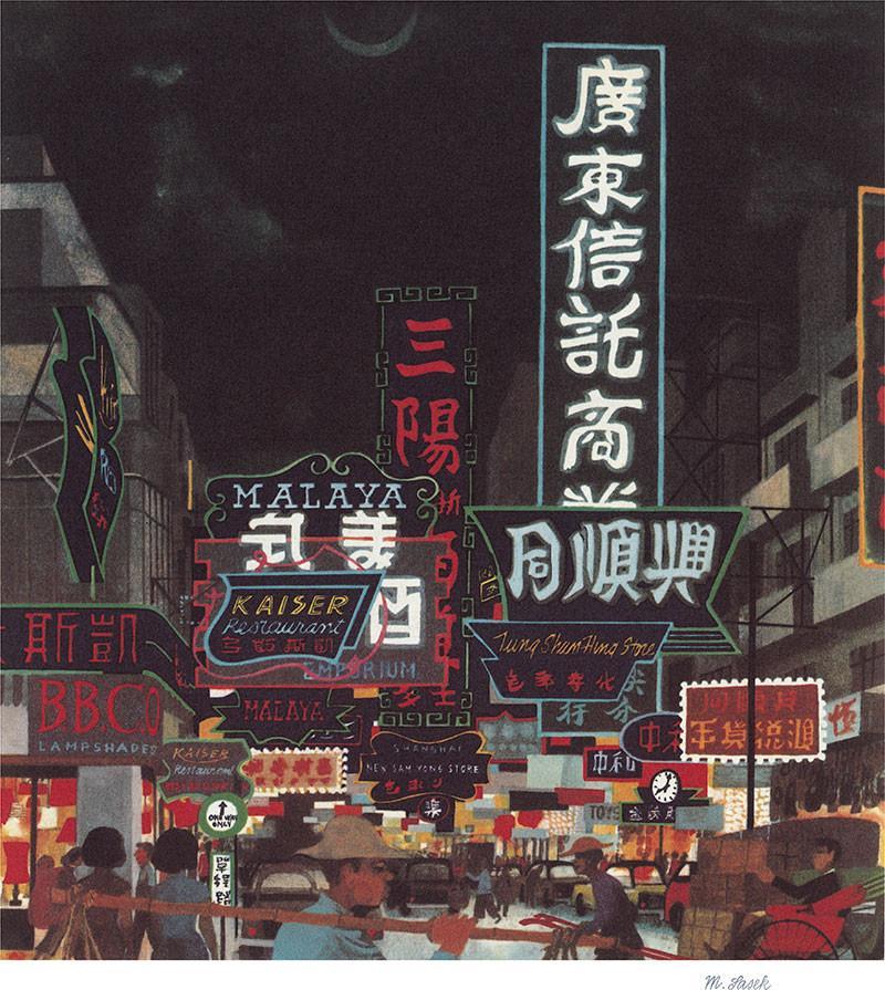 Night Lights, Hong Kong! by Miroslav Sasek