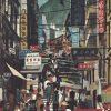Pottinger Street, Hong Kong by Miroslav Sasek